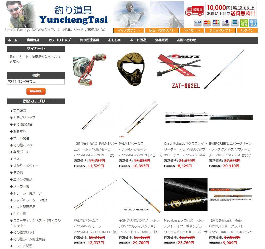 http://www.yunchentasi.com/