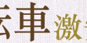 www.circlerafter.com