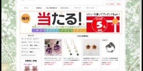 アイカワサトヨの詐欺ページ
