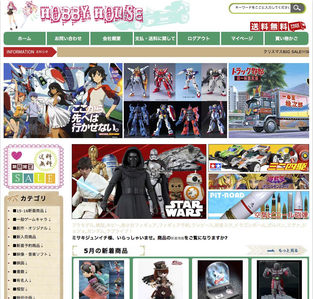 フィギュア,プラモデル,ゲーム,ホビー商品,ガンダム,日本最大級の格安ホビー通販