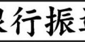 サイト名「SALE STORE」←意味不明 おそらく詐欺では??