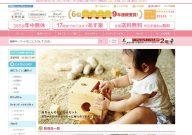 子供用品の詐欺サイト「大型総合ショップのネットベビー」