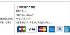 格安DVD販売sakuraboxs.com