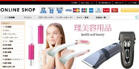 『Shopping Online』という店名の詐欺サイト