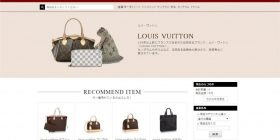 Louis Vuitton オンラインストア | lvbeautiful.site /