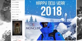 Monclerの詐欺サイト