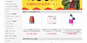 アウトドア商品メインの詐欺サイト