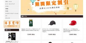 TAPIWGM|【ネット最安値販売中】オンラインショッピングサイト