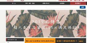 DVD販売サイト