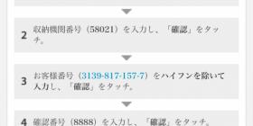1 x コンバース ジャックパーセル CONVERSE スニーカー レディース メンズ SLIP 正規品,人気 (cons-jackpurcell-slip) = 6,100円